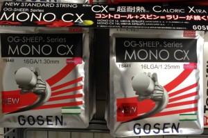 MONOCX